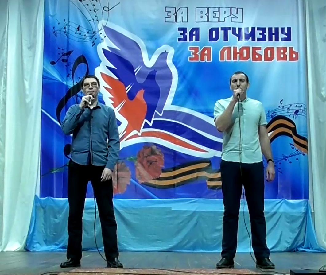 Туман Мальцев Артем и Плотников Роман